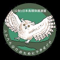 優秀賞 みずま(ペンネーム希望).PNG