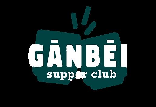ganbei_logo_ohne_bg_rgb.png