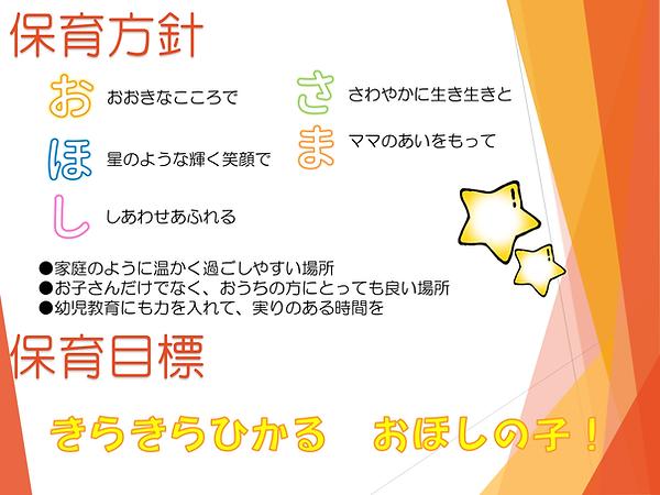 プレゼンテーション2.png