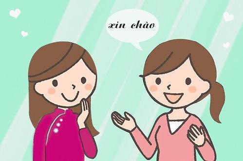 ベトナム語レッスン
