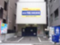 千葉 駐車場 MG8