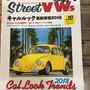 Street VW's