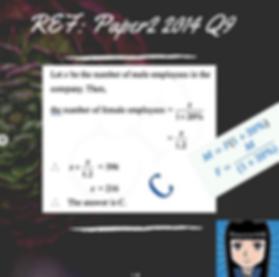 補習數學練習mc 2014 hkdse part 2.png