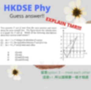 物理motion skill online course partc.png