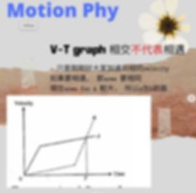 物理motion skill online course parta.png