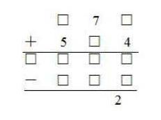 數學題目2