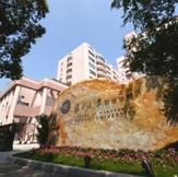 Fudan campus