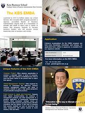 Keio Business School EMBA