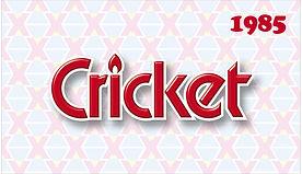 cricket_logo.jpg