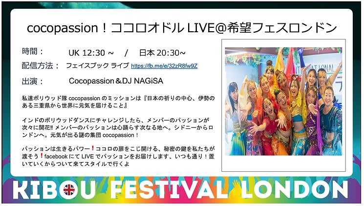 Cocopassion!ココロオドル Live@希望フェスロンドン