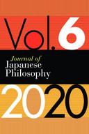 現代思想のすべての分野における日本の哲学との関連性を実証することを目的とした年刊の機関誌です。
