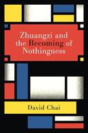 無の視点から荘子の宇宙的、形而上学的思考を研究した本です。