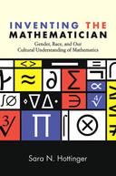 私たちの数学についての考えがいかに学問としての数学との向き合い方を形作るかを書いた本です。