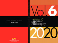 Journal of Japanese Philosophy