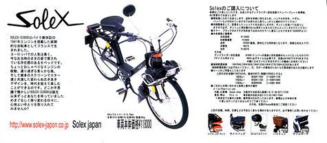 27 3800 Japan Pub3800_3.jpg