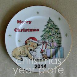 christmasindex