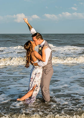 isle of palms beach elopement package