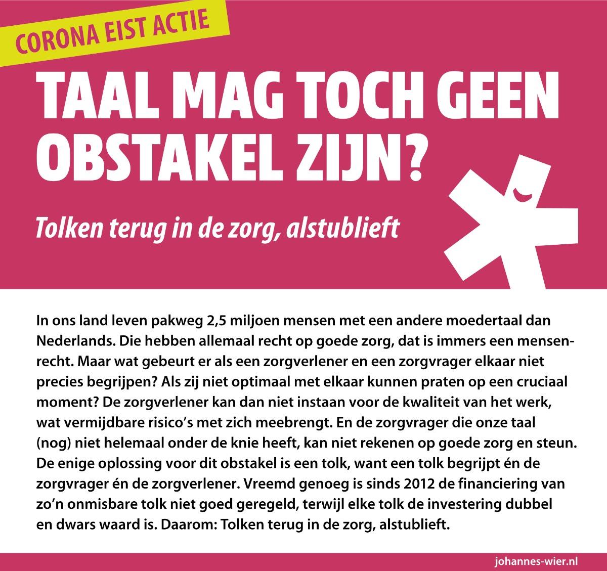 Campagne Johannes Wier Stichting