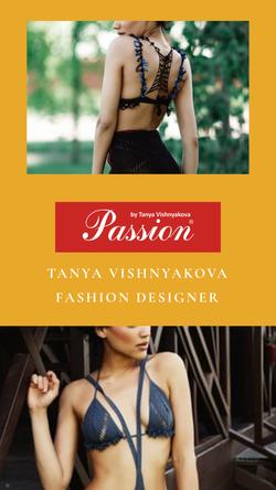 Копия дизайна My Passion makes me happy