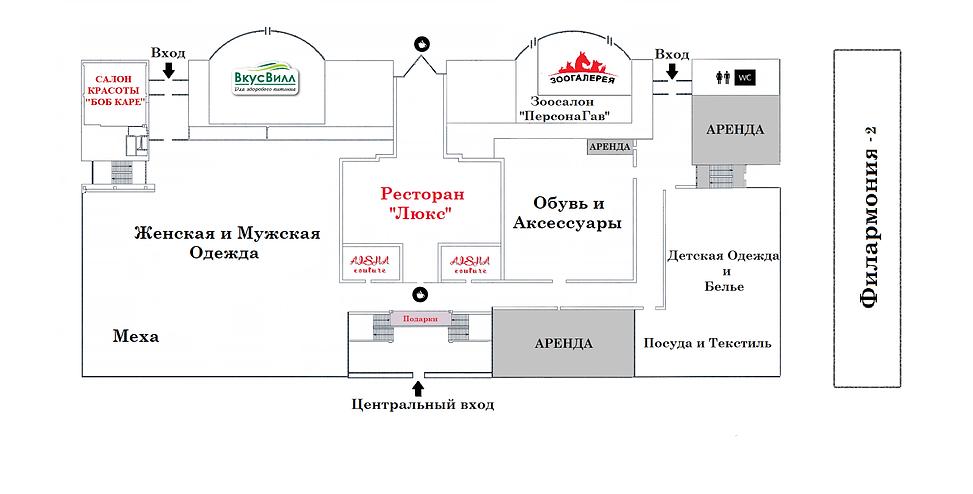 Схема 2 этаж.png