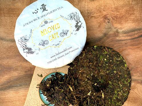 Sticky Rice Puerh - 100g | Beloved Signature Tea