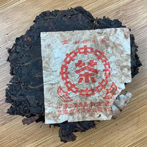 1998 Ripe Shou Puerh Tea Cake (1 oz)