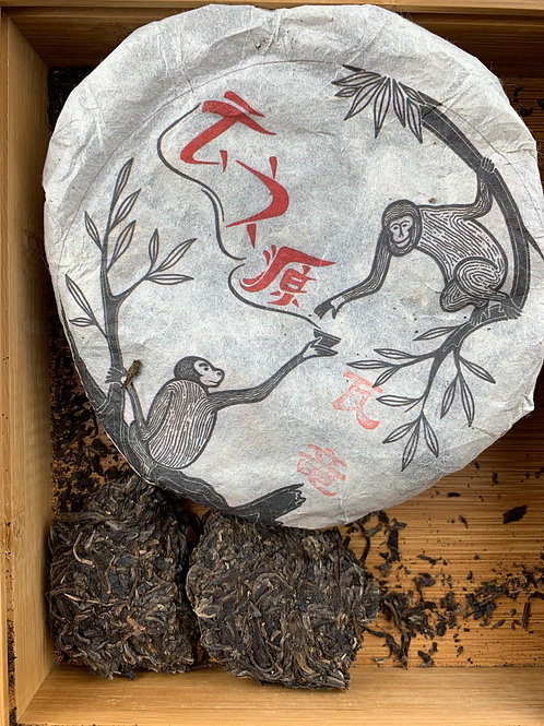 """Wa Long Village"" Yi Wu Old Arbor Raw Puerh Tea cake (1 oz)"