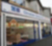 CCA Oxford Road Shop
