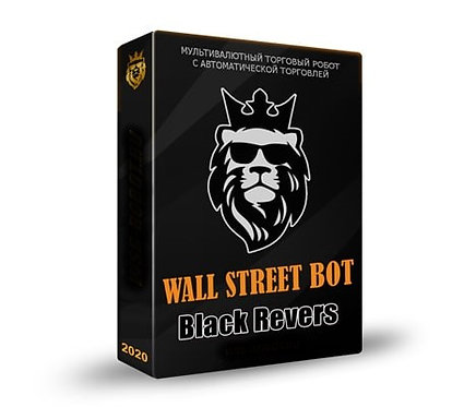 Wall Street Bot - BLACK REVERS