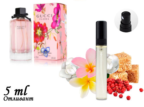 Пробник Flora by Gucci Flora Gorgeous Gardenia Limited Edition, Edt, 5 ml (ЛЮКС
