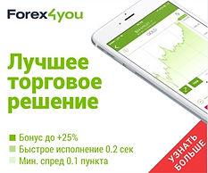 forex4you.jpg