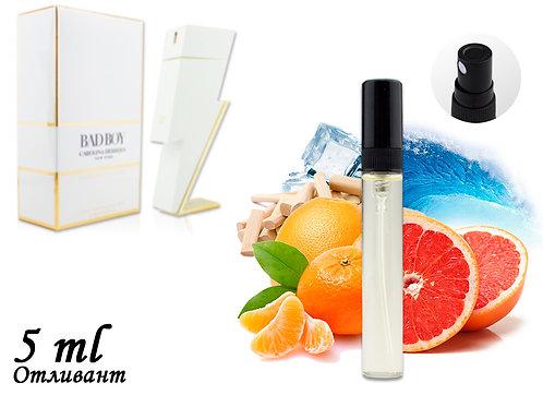 Пробник CAROLINA HERRERA BAD BOY WHITE, Edt, 5 ml (ЛЮКС ОАЭ) 140