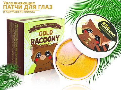 Гидрогелевые патчи с Золотом Zebo Gold Racoony (9215), 60 шт