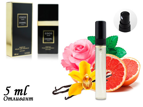 Пробник CHANEL COCO NOIR HAIR MIST, Edp, 5 ml (ЛЮКС ОАЭ) 88
