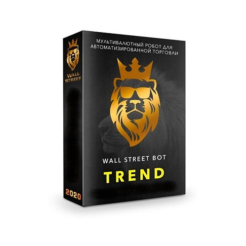 Wall Street Bot - Trend