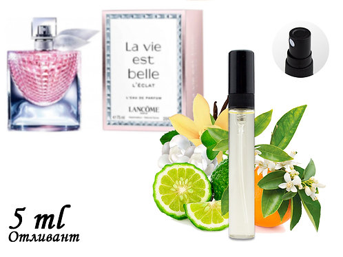 Пробник La Vie Est Belle L'Eclat Lancome, Edp, 5 ml (ЛЮКС ОАЭ) 54