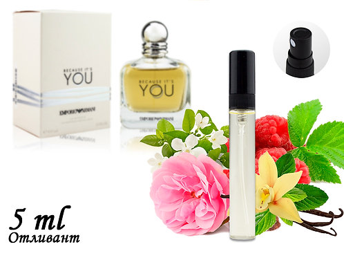 Пробник GIORGIO ARMANI BECAUSE IT'S YOU, Edp, 5 ml (ЛЮКС ОАЭ) 128