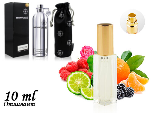 Пробник MONTALE FRUITS OF THE MUSK, Edp, 10 ml (СУПЕР КАЧЕСТВО) 35