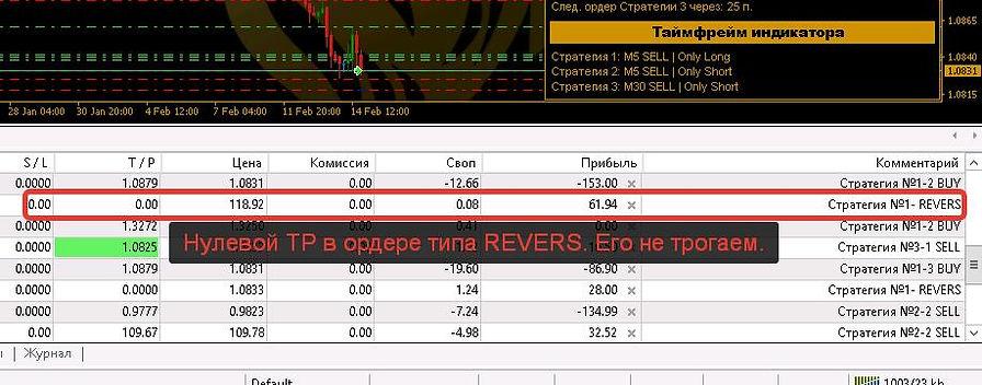 tp_0_revers.jpg
