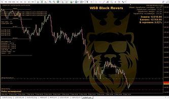 wsb-black.jpg