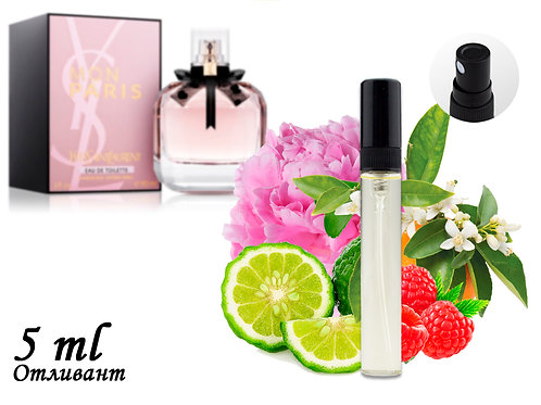 Пробник YVES SAINT LAURENT MON PARIS EAU DE TOILETTE, Edt, 5 ml (ЛЮКС ОАЭ) 109