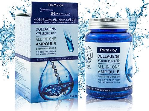 Сыворотка для лица с Гиалоурановой кислотой и Коллагеном Farmstay (0002), 250 ml