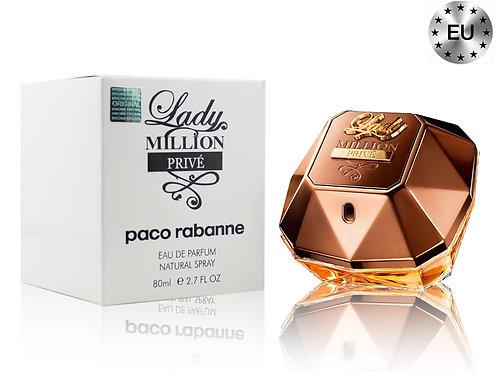 Тестер PACO RABANNE LADY MILLION PRIVE, Edp, 80 ml (Lux Europe)