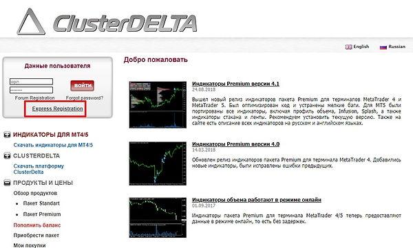 cluster-delta.jpg