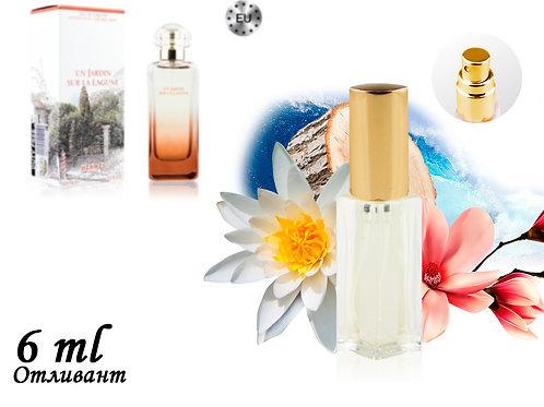 Пробник HERMES UN JARDIN SUR LA LAGUNE, Edt, 6 ml (Lux Europe) 318