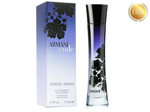 GIORGIO ARMANI CODE POUR FEMME, Edp, 75 ml (ЛЮКС ОАЭ)
