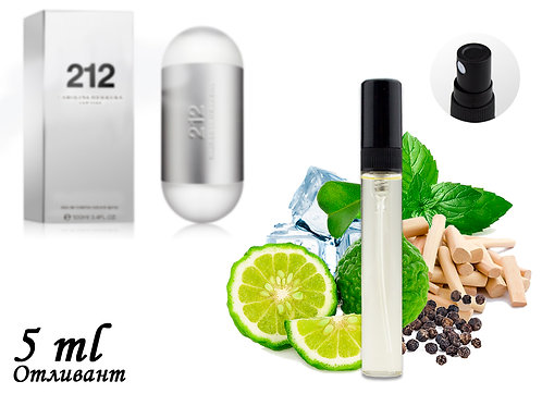 Пробник CAROLINA HERRERA 212, Edt, 5 ml (ЛЮКС ОАЭ) 95