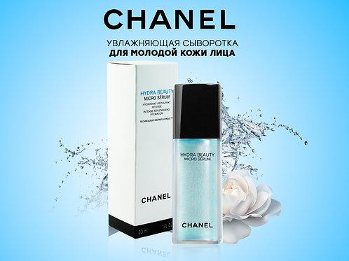 Увлажняющая сыворотка для молодой кожи лица Hydra Beauty MICRO SERUM, 30 ml