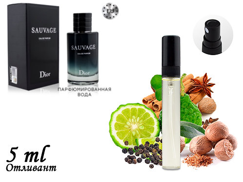 Пробник DIOR SAUVAGE, Edp, 5 ml (Lux Europe) 158