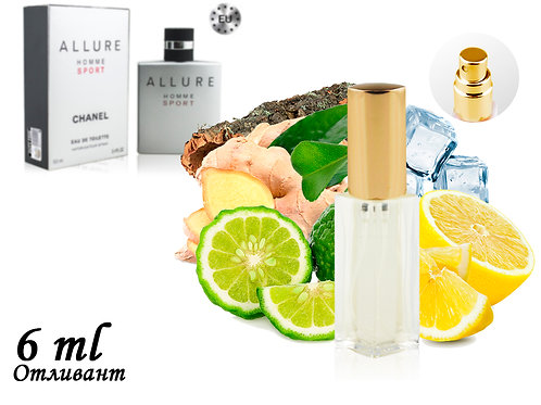 Пробник CHANEL ALLURE HOMME SPORT, Edt, 6 ml (Lux Europe) 315